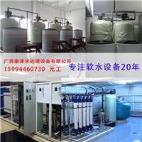 供应锅炉软化水设备 反渗透 纯净水设备