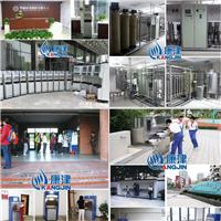 学校医院宾馆酒店 企事业单位别墅净水工程
