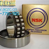 进口轴承代理商东莞nsk轴承nsk进口轴承报价