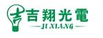 中山市吉翔光电照明有限公司