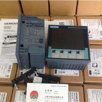 7KM3133-0BA00-3AA0_西门子电力仪表_现货