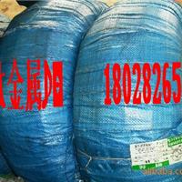 供应T9A弹簧钢丝 82B高碳钢丝碳钢弹簧线