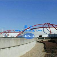 污水臭气处理系统|污水处理沉淀池加盖|奥宏
