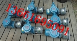 供应YB3型隔爆减速电机-防爆减速机价格