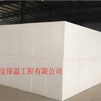 供应难燃型膨胀聚苯板ESP