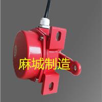 供应EBPC-20双向拉绳开关,250V/10A