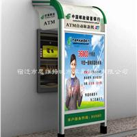 供应吉林蛟河市邮政局专用ATM自动柜员机罩