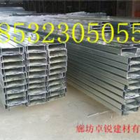 厂家现货出售 镀锌C型钢 喷漆c型钢!C120