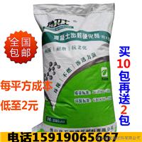 供应混凝土密封固化剂水泥渗透密封硬化剂
