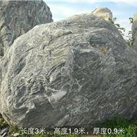 供应西安景观石