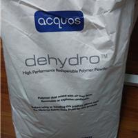 供应丙烯酸乳胶粉 澳大利亚ACQUOS 6880
