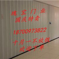 供应西安PVC迷你折叠门家装厨房阳台隔断门