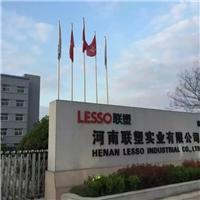 河南联塑管业有限公司