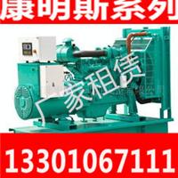 工程施工专用发电机组100KW120KW150KW-水利水电工程施工图片