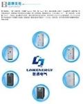 浙江联源电气有限公司