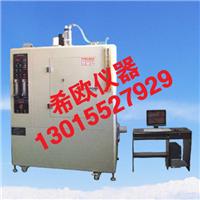 供应希欧GB/8323塑料烟密度测试仪