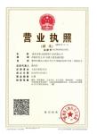 惠州市斯力欧照明产品有限公司