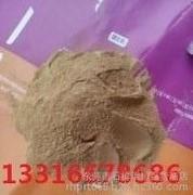 供应纳基膨润土、钙基膨润土、有机膨润土