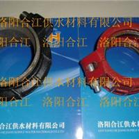 供应RX-GH型卡箍式柔性管接头