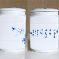 陶瓷膏方罐 膏方包装罐定做厂家