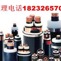 供应UGEFHP 耐寒电缆ISO-9002[国际认证]