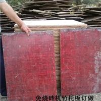 免燒磚托板價格