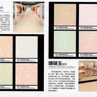 供应地板砖、内墙砖