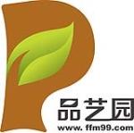 深圳市品艺园林建材有限公司