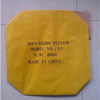 提供水泥包装袋纸袋牛皮纸袋