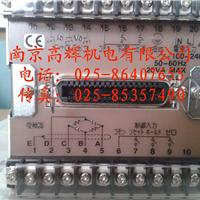 供应KYOWA共和WGA-670B-1仪表调节器