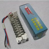 达龙热风枪热风筒云母支架发热芯如何接线?