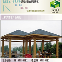 绍兴,温州沥青瓦工程专卖