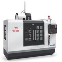 供应硬轨数控铣床(加工中心)YHM(C)850A