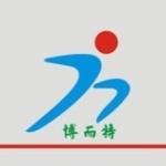 东莞市博而特防静电科技有限公司