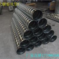 供应螺旋风管厂家-佛山质量靠前螺旋风管厂