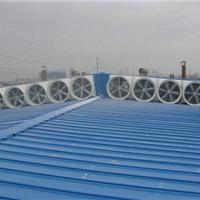 供应泰州通风降温设备厂房通风设备车间降温