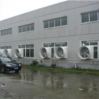 供应郑州车间降温设备,通风降温设备厂家