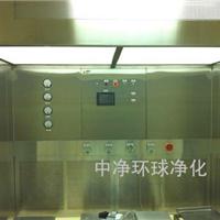 供应取样室、药品取样间设计装修