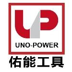 广州久隆机械工业有限公司