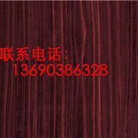 佛山木纹铝单板