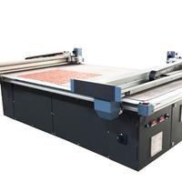 供应瑞洲科技电脑数控切割机皮革家具切割机