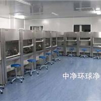 供应组培实验室、组培无菌车间
