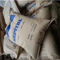 供应玻纤填充GF韩国工程塑料POM FG2025