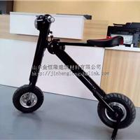 山东厂家直销折叠电动车 ET电动摩托车