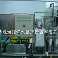 供应定制专属海水处理设备 厂家销售