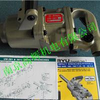 供应日本URYU瓜生冲击扳手、气动工具UW-381