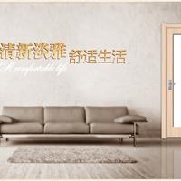 供应杭州舒迪木门 套装门 免漆门 室内门