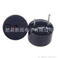 供应出售不同类型蜂鸣器 新超品牌出品