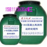 供应J-302混凝土再浇剂厂家 价格 作用