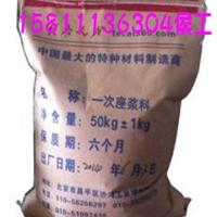 北京供应批发一次座浆料厂家